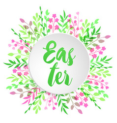 floral card for easter vector image vector image