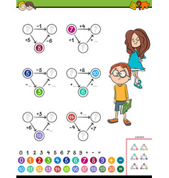 Maths calculation educational task for kids vector