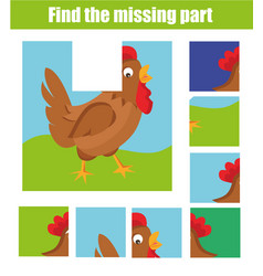 Children educational game find the missing piece vector