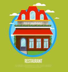 facade of restaurant in flat design vector image vector image