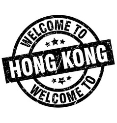 welcome to hong kong black stamp vector image vector image