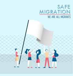 Safe migration concept of diverse children group vector