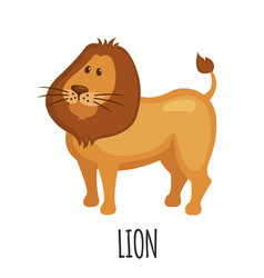 cute lion in flat style vector image