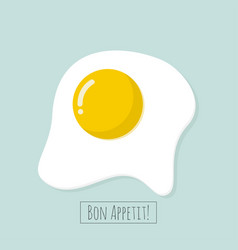 Appetizing cooked fried egg vector