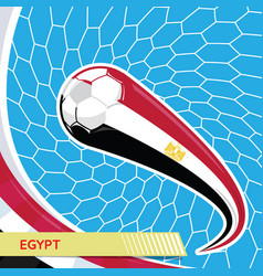 egypt waving flag and soccer ball in goal net vector image