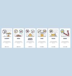 mobile app onboarding screens indian cuisine vector image