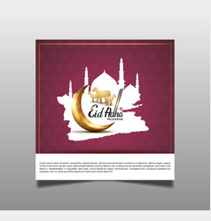 Muslim celebration with mosque silhouette golden vector