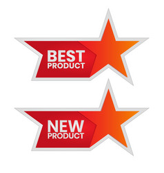 New product and best product ribbon banner icon vector