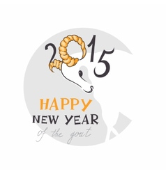 The Goat - a New Year Symbol of 2015 vector image