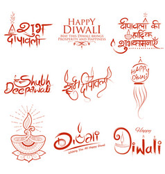 typography calligraphy on diwali holiday vector image