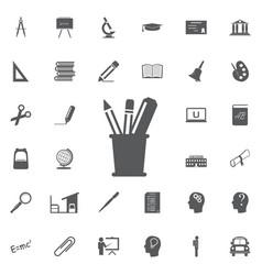 pencil case with school supplies vector image