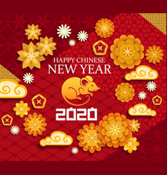 Chinese new year rat clouds flowers papercut vector