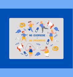 no exersise no progress banner vector image