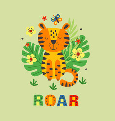 Poster with funny tiger and butterfly vector