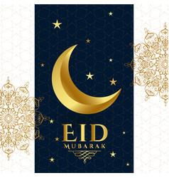 Beautiful golden moon eid mubarak festival vector