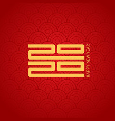 Happy new year 2020 brochure or calendar design vector