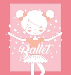 beautiful ballerina ballet cartoon character vector image