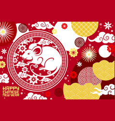 Chinese new year rat clouds and lotus flowers vector