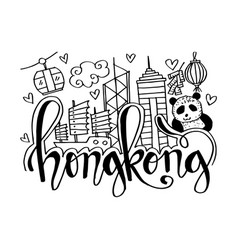 hand drawn symbols of hongkong vector image