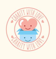 Kawaii heart and cardboard box charity with love vector