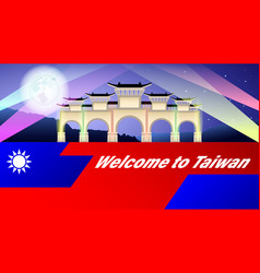 Welcome to taiwan vector