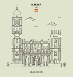 Cathedral malaga spain vector