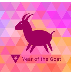 Goat Icon on Bright Geometric Background vector image