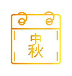 happy mid autumn festival chinese calendar vector image