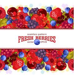 seamless pattern fresh berries vector image