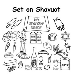 a set of graphic black and white elements shavuot vector image