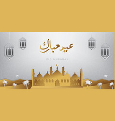 Eid mubarak with paper art style vector