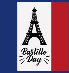 france flag design vector image