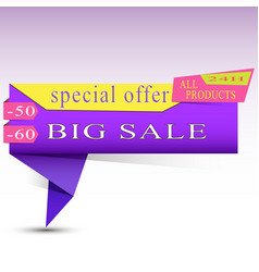 Logo with mega sale message vector