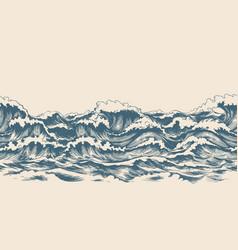 sea waves sketch pattern vector image vector image