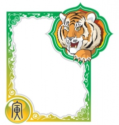 chinese horoscope frame series tiger vector image