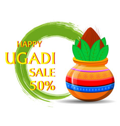 happy ugadi greeting card with beautiful vector image