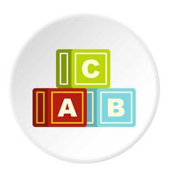 Colorful alphabet cubes icon circle vector