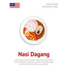 nasi dagang traditional malaysian dish vector image
