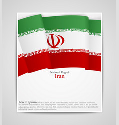 national flag brochure of iran vector image vector image