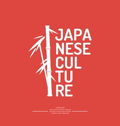 Japanese vector