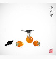 orange date plum fruits and little birds vector image