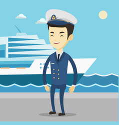 smiling ship captain in uniform at the port vector image