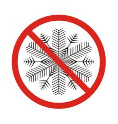a forbidden signal with a snow flake vector image vector image