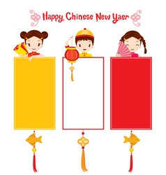 Children With Chinese New Year Banner vector