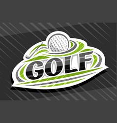 logo for golf sport vector image
