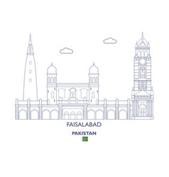Faisalabad city skyline vector