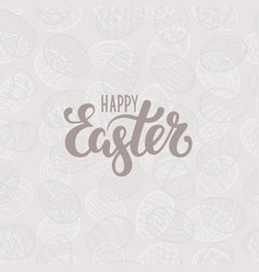 happy easter lettering on seamless background of vector image