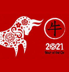 Chinese new year ox 2021 red papercut animal vector