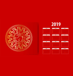 chinese new year calendar 2019 vector image