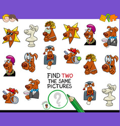 Find two the same pictures game with dogs vector